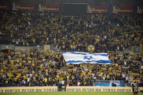קהל בטדי עם דגל ישראל