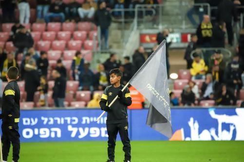 ילד מחזיק דגל ביתר